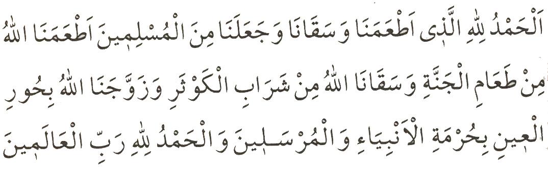 Yemek Duası Arapçası