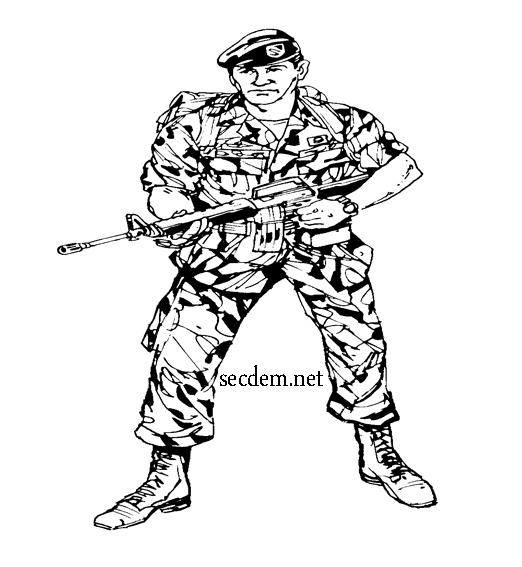 Asker Resmi Nasil Cizilir Ve Yapilir Secdem